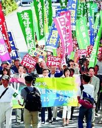 TPP批准させない/安倍政権倒す共同を/東京 全国から8000人 集会・デモ