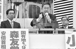 「森友」問題/政治家関与、徹底解明を/大阪・豊中で 小池書記局長が訴え