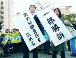 福島原発事故 国も責任 「防ぐこと可能だった」 東電とともに賠償命令