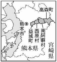 地図:熊本地震1年