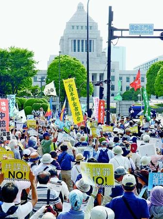 「共謀罪」・新基地ノー     民主主義守れ 1.8万人