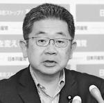 オスプレイ豪沖墜落 日米両政府に強く抗議/小池書記局長が会見