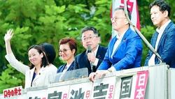 米朝に直接対話求めよ/東京・新宿 共産党国会議員団が宣伝