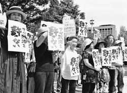 http://www.jcp.or.jp/akahata/aik17/2017-09-04/2017090415_02_1.jpg