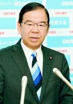 東電に原発を動かす資格なし        柏崎刈羽再稼働問題          志位委員長が会見