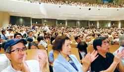 9条改憲阻む署名3000万を      全国市民アクション発足集会