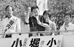 選挙勝利で維新に審判を  堺市長・市議補選 小池書記局長訴え