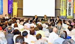 首相が狙う改憲阻もう 東京 大学人と市民   330人つどい