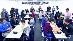 囲碁将棋大会
