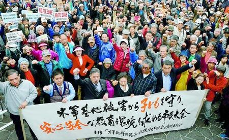 米軍ヘリ部品落下に抗議   宜野湾で市民大会 49団体が集結