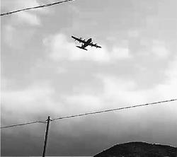 米軍機が低空飛行 奄美大島/住民...