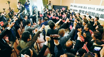 安倍内閣退陣へ 6野党結束/合同院内集会 書記局長・幹事長が決意