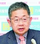 きっかけは昭恵氏の関与 官邸ぐるみの疑惑強まる/小池書記局長が会見