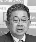 悪法強行のための会期延長「言語道断で認められない」/小池書記局長が批判