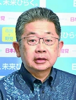 豪雨救援募金 7110万円に/小池書記局長が会見