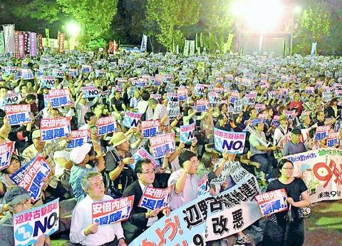 戦争法強行3年で集会/デニー勝利のために連帯/東京・日比谷野音に4800人