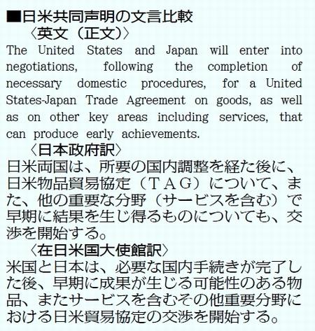 https://www.jcp.or.jp/akahata/aik18/2018-10-06/2018100601_01_1b.jpg