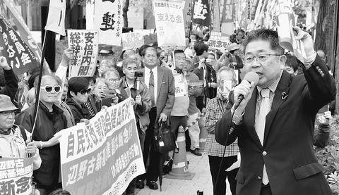 """さあ、安倍政権包囲/国会開会日 """"改憲・新基地止める"""""""