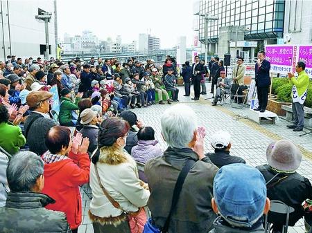 茨城県議選9日投票/原発のない、くらし最優先の県政に/取手・つくば・水戸 小池書記局長が訴え