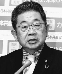 日本政府のIWC脱退方針、国際的理解得られないのでは/小池書記局長が会見