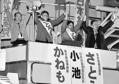 原発推進県政の転換を/福井で小池書記局長訴え/かねもと知事候補 さとう県議予定候補の必勝を