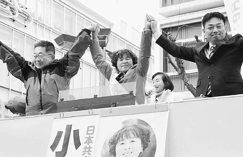 岸知事候補の勝利で暮らし支える県政に/神奈川・横須賀 小池書記局長が訴え
