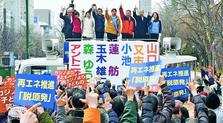 市民と野党の代表勢ぞろいし訴え/道知事選 石川候補必勝を/小池書記局長が応援