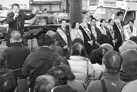区政大きく変えた8議席何としても勝利を/東京・品川区議選 小池書記局長訴え