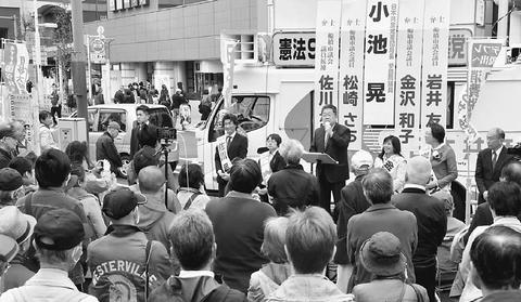 未来ひらく8議席必ず/千葉・船橋 小池書記局長が第一声