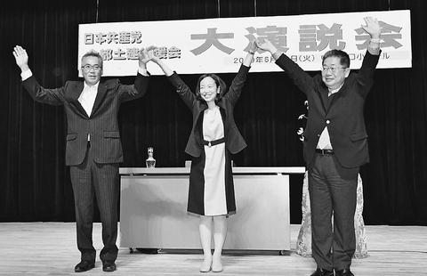 長時間労働是正しよう/土建全都後援会演説会 小池・吉良氏訴え