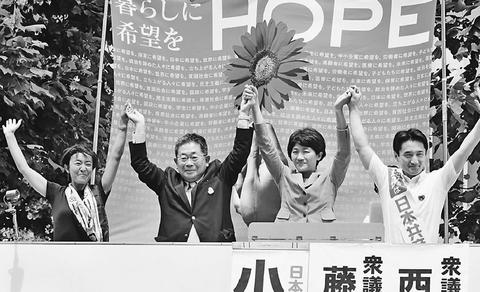大激戦の新潟選挙区 うち越統一候補必勝、比例で共産躍進を        小池書記局長訴え