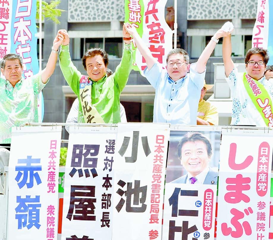 オール沖縄」タカラ候補勝利で「...