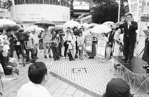 8時間働けば暮らせる社会で 新宿 青年・医療労働者ら宣伝