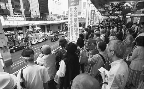 「共産党躍進を」幹部が力込め 東京で小池書記局長