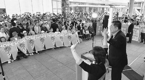「共産党躍進を」幹部が力込め 神奈川で小池書記局長