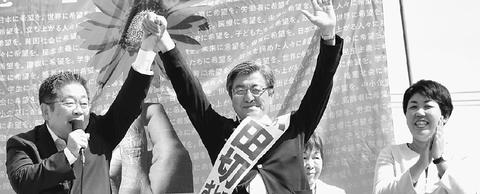 改憲止める勢力伸ばして 共闘ブレない保証は共産党             青森・秋田・山形 小池書記局長訴え
