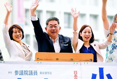 改憲望まぬ民意 受け止めよ 小池・吉良氏ら 選挙結果報告