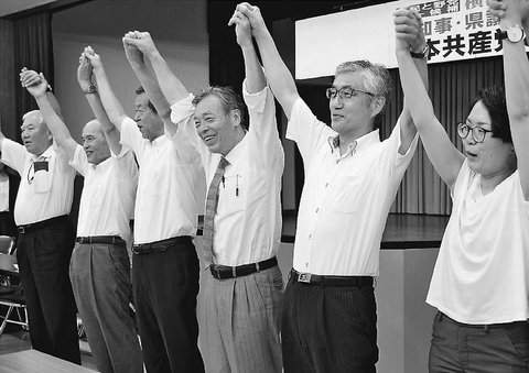 選挙 2019 盛岡 市議会 議員