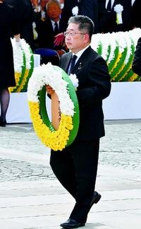 長崎市の平和式典