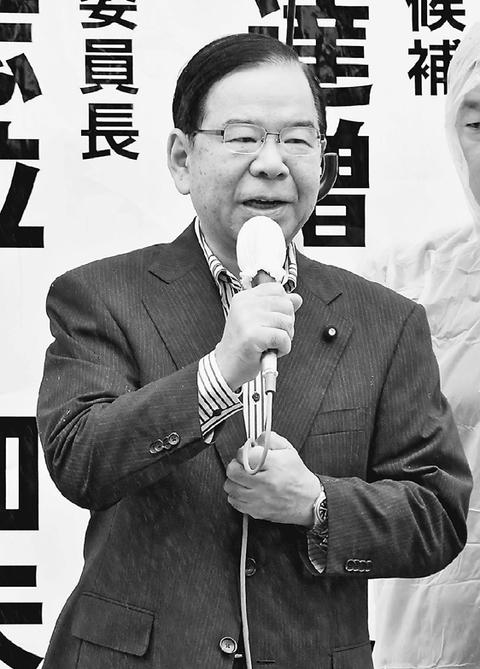 岩手 県議会 選挙