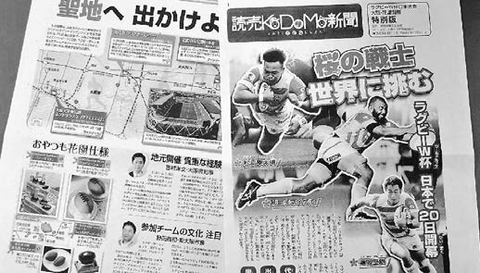 東 大阪 市長 選挙