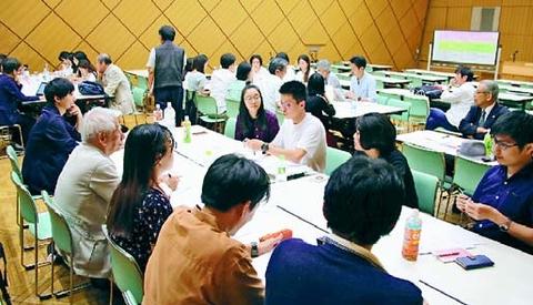 徴用工問題 日韓学生ら討論集会/「考え、互いに議論が必要」