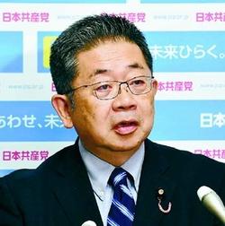 憲法・教育基本法踏みにじる   文科相の資格なし 辞任を 小池書記局長が会見