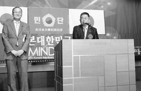 在日本大韓民国民団の新年会