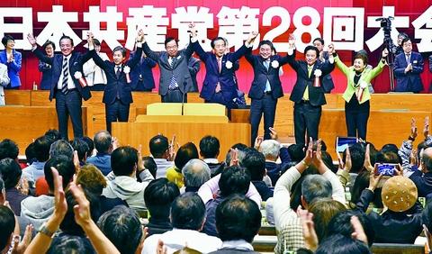 世界の本流に立って日本社会の「豊かで壮大」な未来開こう/野党連合 ...
