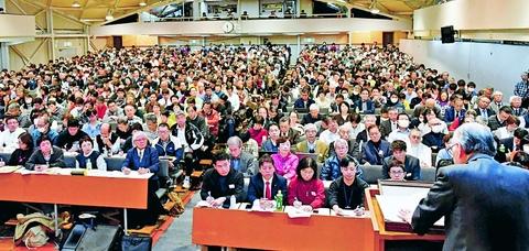 世界の変化 日本の変革 展望豊かに語り合う/第28回党大会 討論始まる ...