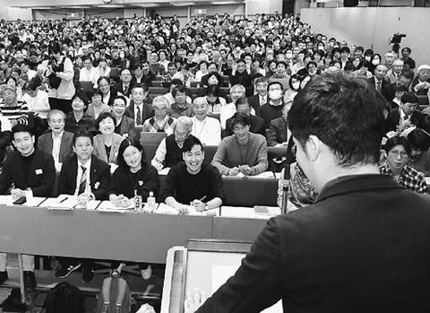第28回党大会/「本気の共闘こそ未来ある」/高知県知事選で大健闘 ...