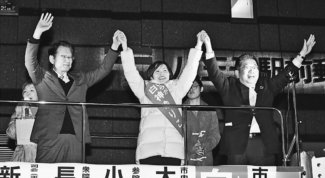 東京・八王子市長選 市民と野党の共闘で市政変える