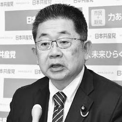 小池書記局長が会見   GDP大幅減 消費税増税が原因