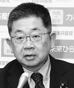 日銀の資金供給/中小企業への支援整備こそ/小池書記局長が会見